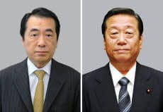 菅直人首相、民主党の小沢一郎前幹事長