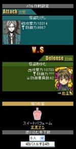 モバゲーの首位奪還をけん引したソーシャルゲーム「怪盗ロワイヤル」