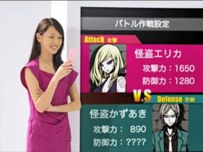 女優の戸田恵梨香さんを起用した「モバゲータウン」のテレビCM