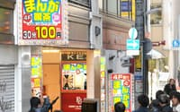 ビデオ映像の投稿に使われたとみられるインターネットカフェが入るビル(10日午前、神戸市中央区)