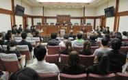 横浜地裁で裁判員裁判初の死刑判決が言い渡された(16日午前)=代表撮影
