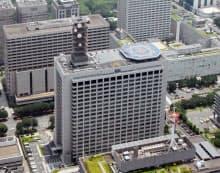 総務省、警察庁などが入居する中央合同庁舎第2号館(中央)