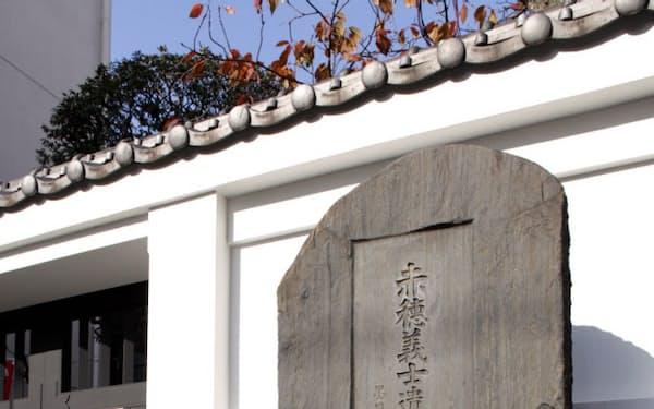 公園を取り囲む「なまこ壁」。「赤穂義士遺蹟 吉良邸跡」の石碑もたつ