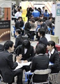 就職情報会社が主催した合同企業説明会(2012年春)