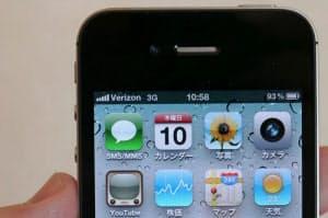 米国で購入したCDMA2000方式のiPhone4。ベライゾン・ワイヤレスの電波を受信している