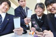 学校指定の携帯電話のみ校内での使用を認めている須磨学園(神戸市須磨区)