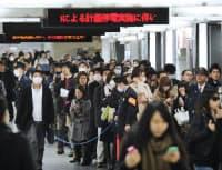 東日本大震災で電力供給体制の課題が浮き彫りに(計画停電で大混雑するJR新宿駅、3月14日)