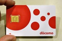 NTTドコモが4月1日に発行を始めた「ドコモminiUIMカード」