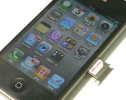 SIMロックを解除したiPhone4にドコモの「ドコモminiUIMカード」を挿入したところ