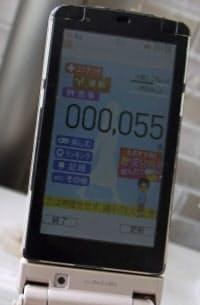 NTTドコモの「アイボディモ」画面