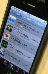 アップストアの有料アプリのランキングには85円のアプリが並ぶ
