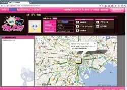 カレログの管理画面。スマートフォンがある現在位置を地図にプロットしてパソコン画面で確認できる