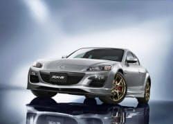 ロータリーエンジンを搭載したマツダのスポーツ車「RX-8」。2012年6月で生産を終了する=共同