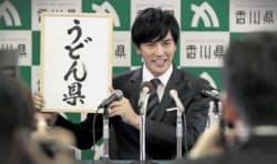 香川県が観光情報サイトで公開した「うどん県」をPRするプロモーションビデオの一こま=共同