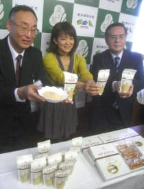 特産のユズを使った新製品を手にアピールする古口達也町長(左)や料理研究家の越石直子さん(中)ら