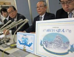 石屋製菓は「面白い恋人」(右)が「白い恋人」(左)の商標権を侵害したと主張した(28日)