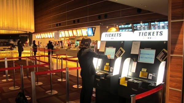 フューレック、福山の映画館事業強化 券売機導入やデジタル化