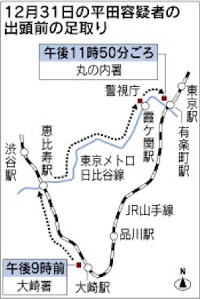 平田容疑者「警察に電話かからず」 出頭先求め転々: 日本経済新聞