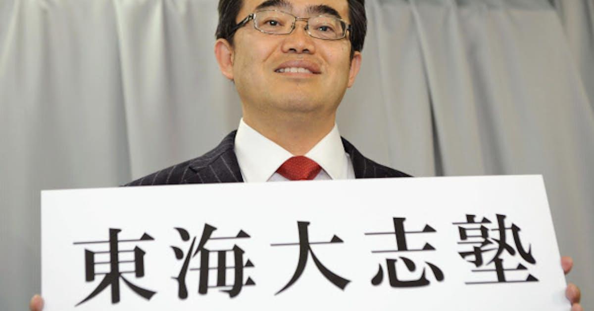 発言 大村 知事 大村愛知県知事、新型コロナに「うつって治る」のが感染症と発言し炎上 批判した人を続々ブロックし物議に