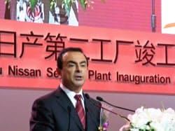 河南省鄭州市の日産の中国合弁、鄭州日産汽車の第2工場の完成式典で話す日産自動車のカルロス・ゴーン社長(2010年9月)