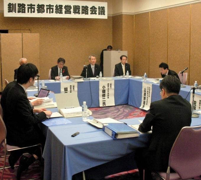 地域の課題解決、知恵袋に 知を拓く 釧路公立大学(上): 日本経済新聞
