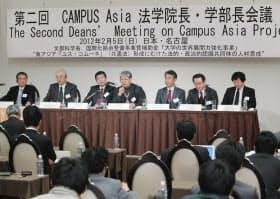 学生の相互派遣など交流強化へ日中韓の大学が開いた討論会(5日、名古屋市)