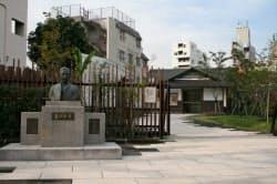現在は邸宅跡地の一部は公園として整備されている(東京都新宿区)