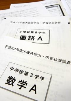 大阪府は2011年度、府内の小中学生を対象に独自の学力テストを始めた