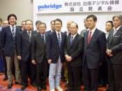「出版デジタル機構」の設立発表会に出席した、社長に就任する植村八潮・東京電機大出版局長(中央)ら(29日午後)=共同