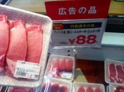 輸入審査の厳格化で、店頭価格に影響も(東京都内のスーパー)