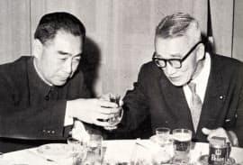 周恩来・中国首相(左)と松村謙三(昭和34年)