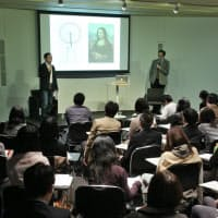 NIKKEIアート・プロジェクト セミナー「現代アートAtoZ」の会場(4月19日、東京・大手町)