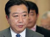 野田首相に決断の時が迫っている(28日午後、首相官邸)