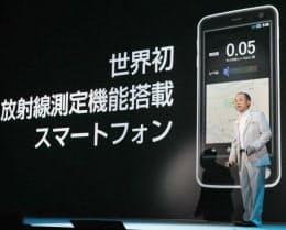 放射線測定機能付きスマートフォンを発表するソフトバンクの孫社長(29日午後、東京都港区)