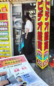 個室ビデオ店などに特別手配のチラシを配る警視庁の捜査員ら(8日午後、東京・新宿)