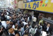 高橋克也容疑者の身柄が確保された漫画喫茶(15日、東京都大田区)