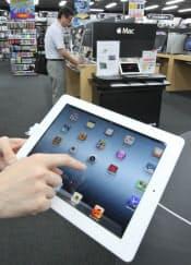 家電量販店では、アップルやソニーのほか、台湾メーカーのタブレットも目立つ