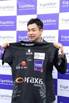 今季仏2部リーグのエクサンプロバンスに在籍した