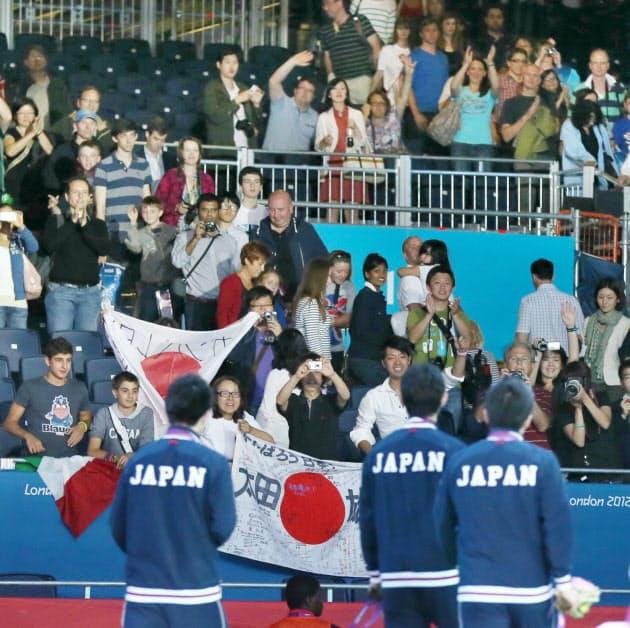 銀メダルを獲得した日本チームに声援を送る観客=写真 佐光恭明