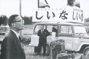 椎名悦三郎(左)の選挙応援に訪れた川島正次郎(選挙カー前)