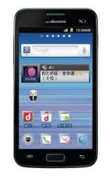 韓国サムスン電子製のスマートフォン「GALAXY S II LTE」