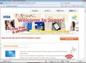 ビザは日本を訪問する外国人旅行者を対象に無料の公衆無線LANサービスを提供する。海外発行のビザカード保有者がWebサイトで申し込むと、24時間無料で国内のアクセスポイントに接続できる