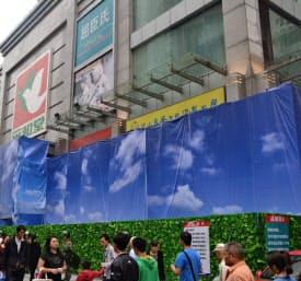 平和堂の株洲店は青空模様のシートで破壊されたガラスを覆い隠していた(22日、湖南省株洲)