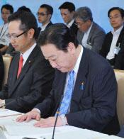 代表選を無難に乗り切りたい野田首相は原発ゼロに言及した民主党の提言を丸のみした(14日、エネルギー環境会議であいさつする首相と古川国家戦略相、首相官邸)