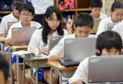 パソコンを1人1台配布する横国大付属横浜中学校(横浜市)