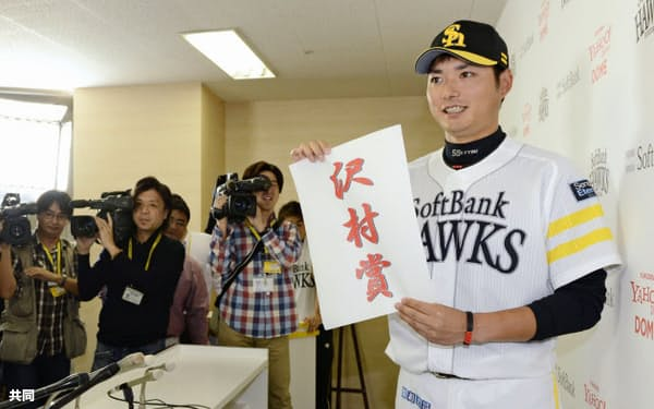 沢村賞を受賞し、記者会見でポーズをとるソフトバンク・摂津正投手(29日、ヤフードーム)=共同