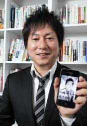ふなき・しゅんすけ 1977年、大阪府出身。2002年上智大学経済学部卒業。在学中にトレンダーズの創業に参画するなど、学生時代からIT業界に身を置く。フリーのシステムコンサルタントを経て、09年、スーパーソフトウエアに入社、東京オフィス代表に就任