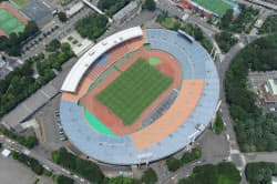 東京都新宿区にある国立競技場(2009年06月)