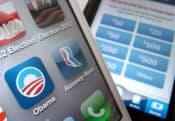 米大統領選では献金もできるアプリが登場。支持を求める手法は進化したが…