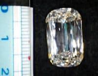 9315万円で落札された、東京国税局がインターネット公売に出品したダイヤモンド=共同